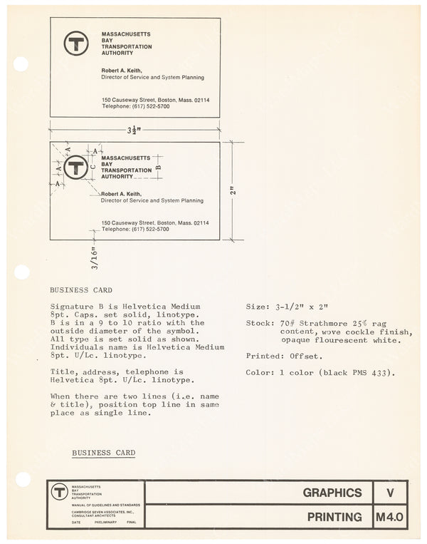 MBTA Printed Materials Specification Sheet 1966: Business Cards