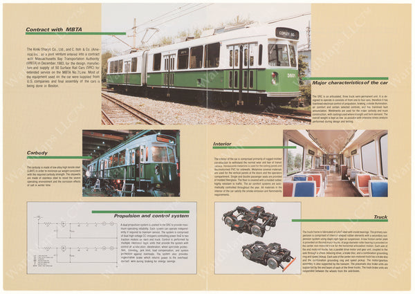 MBTA Green Line Type 7 LRV Brochure (Side B) mid-1980