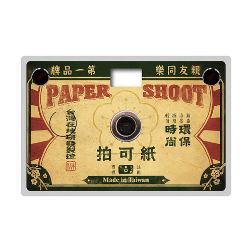 Retro Designs - Old Paper Shoot