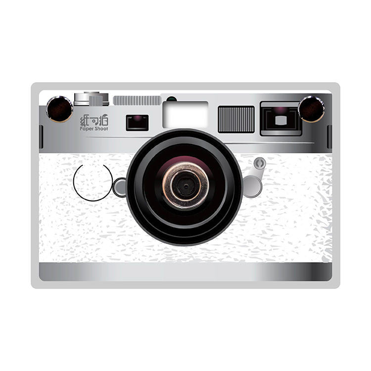 Old Lomo Camera - White