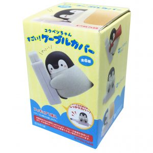 Penguin Cable Cover Blind Box