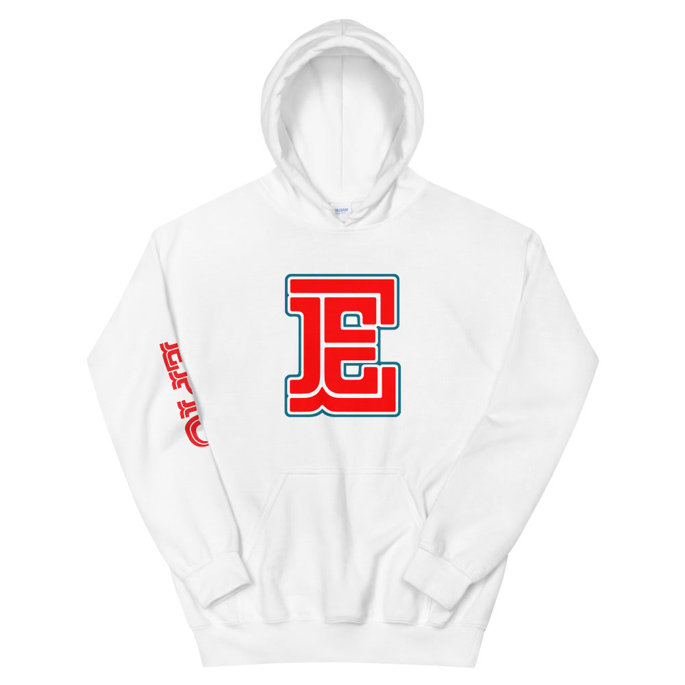 SSBL Epic Conference Logo Hoodie