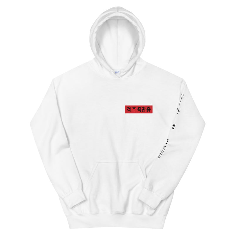 CaneZ Hoodie