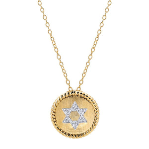14k Yellow Gold  0.10 Ct Diamond Star of David Pendant