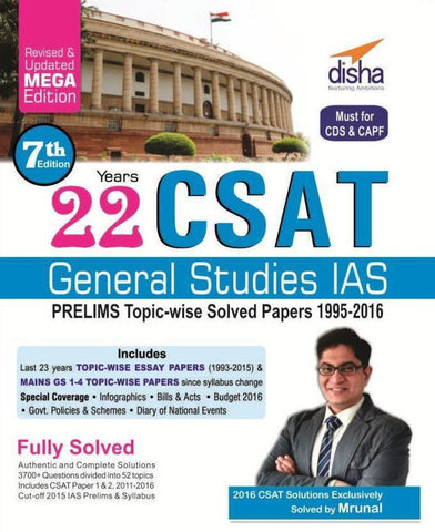 22 Years CSAT General Studies IAS Prelims Topic-wise Solved Papers (1995-2016) 7th Edition 7 Edition  (English, Paperback, Disha Experts)