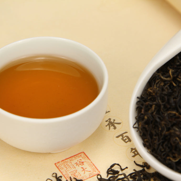 Xiangluo Fragrant Black Tea