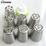 7PCS Russian Icing Piping Tips + 1 Adaptor Converter Stainless Steel Cake Decorating Nozzles Pastry Kitchen Accessories Tools - TheUrbanSky