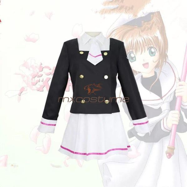 Card Captor Sakura Cosplay Costume Costumes