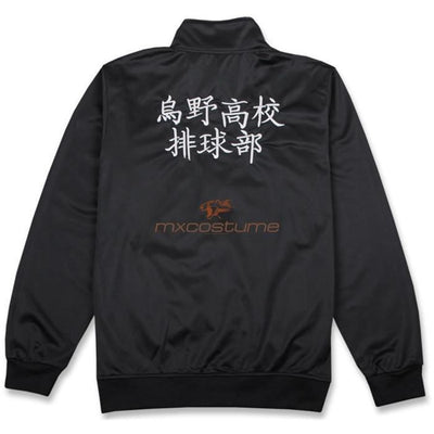 Haikyuu Karasuno High School Volleyball Club Sportswear Uniform Cosplay Costume Costumes