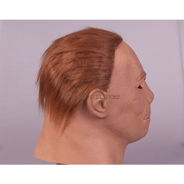 Halloween Micheal Myers Cosplay Mask Masks