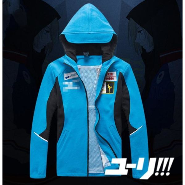 Yuri!!! On Ice Katsuki Yuri Cosplay Hoodie Hoodies