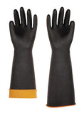 Rubber Gloves 60cm Rough Palm (Gants En Caoutchouc 60cm Rough Palm)
