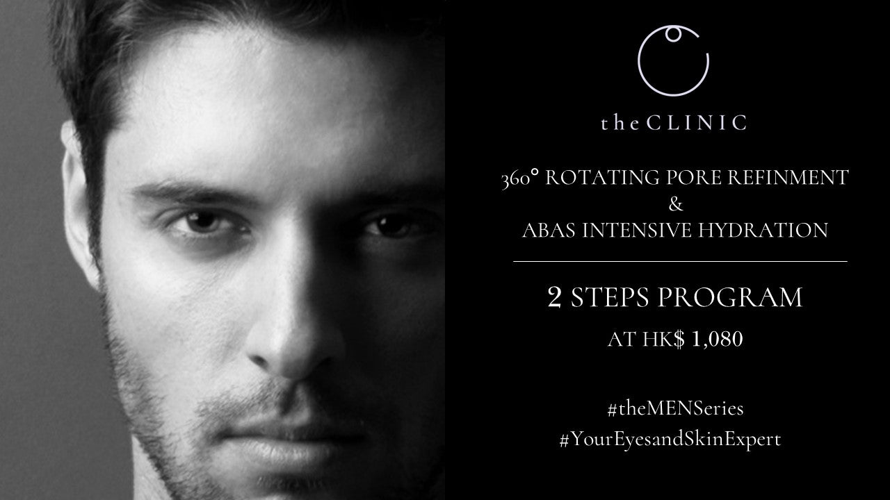 20210927_the Men Series_360° Rotating Pore Refinement and ABAS Intensive Hydration Package