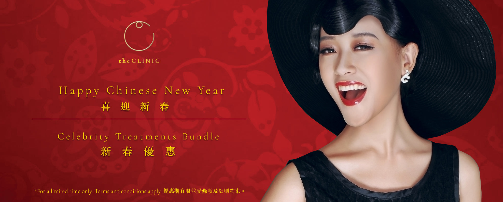 CNY Special Promotion
