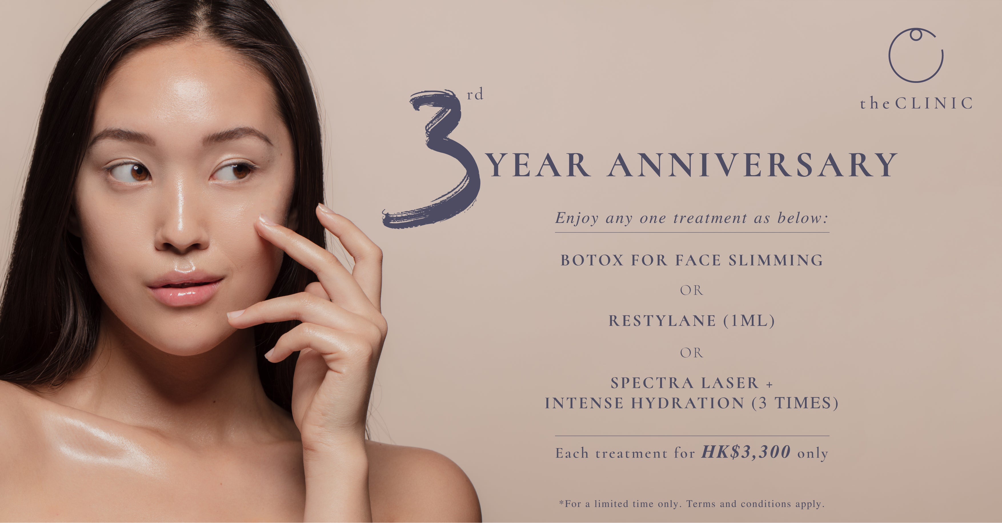 The CLINIC_3rdYearAnniversary_Special Promotion