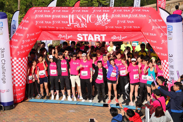 the CLINIC Charity Jessica Run 2018_1