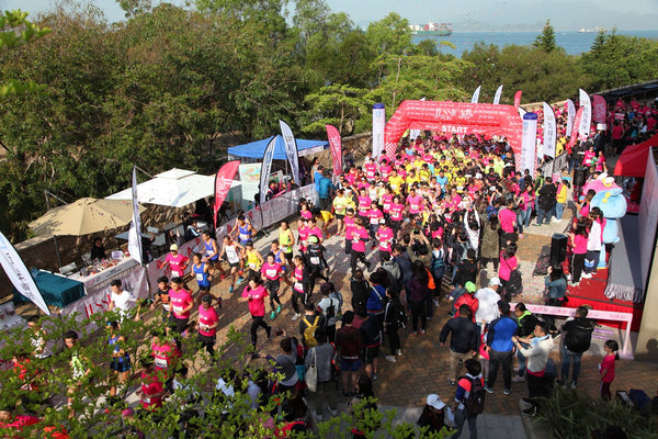 the CLINIC Charity Jessica Run 2018_2