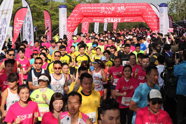 the CLINIC Charity Jessica Run 2018_3