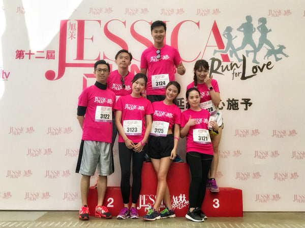 the CLINIC Charity Jessica Run 2018_4