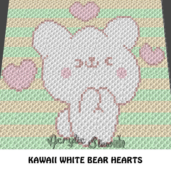 Kawaii White Bear crochet blanket pattern; c2c, cross stitch graph; instant download