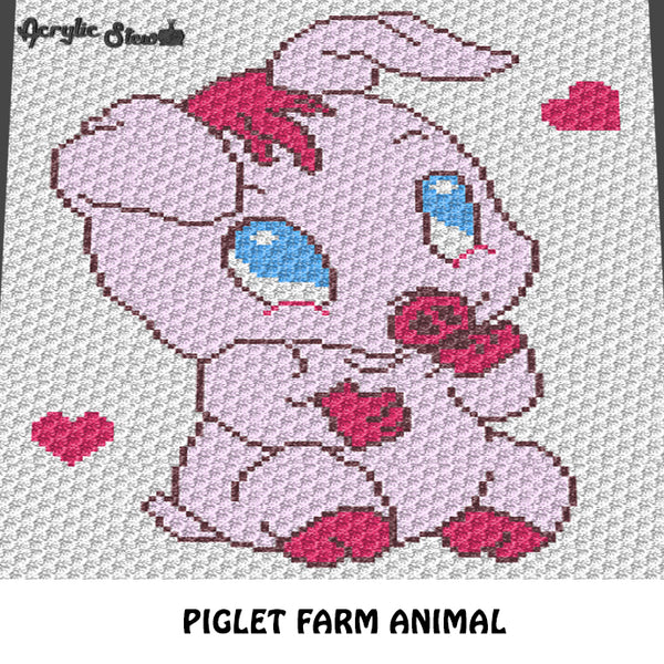Baby Pig Piglet Farm Animal crochet blanket pattern; c2c, cross stitch graph; instant download