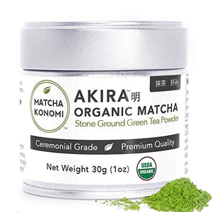 Akira 30g tin - Organic Ceremonial Matcha (Wholesale)
