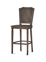Isabella Barstool w/ Wooden Seat