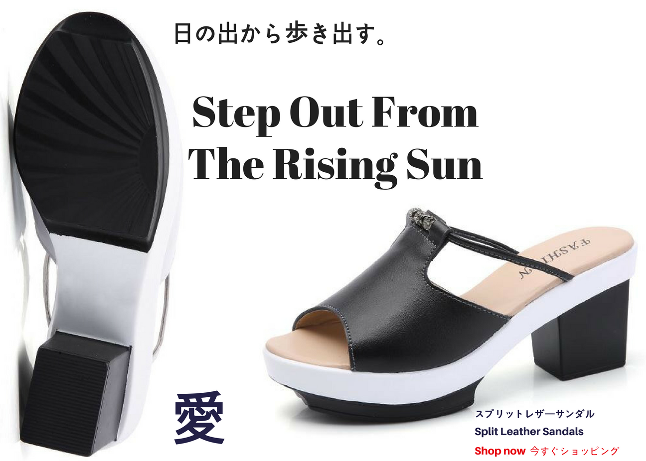 miTeigi Step Out From The Rising Sun Open Toe Platform Sandals