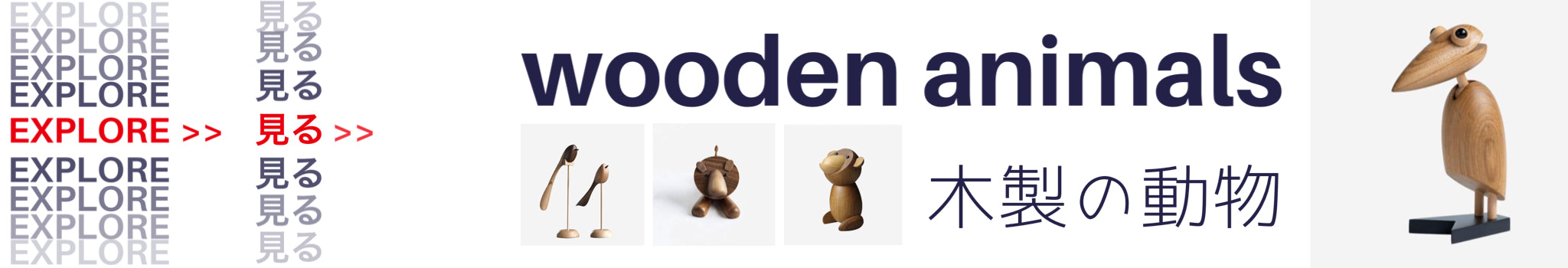 Wooden Animals Collection | miteigi