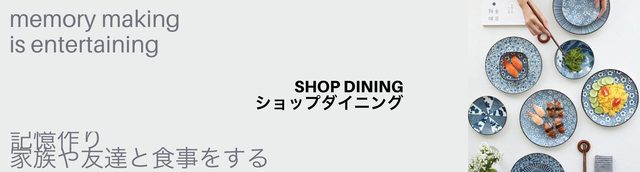 miTeigi Dining Collection | Japanese Apparel and Home Decor Retail Shopping