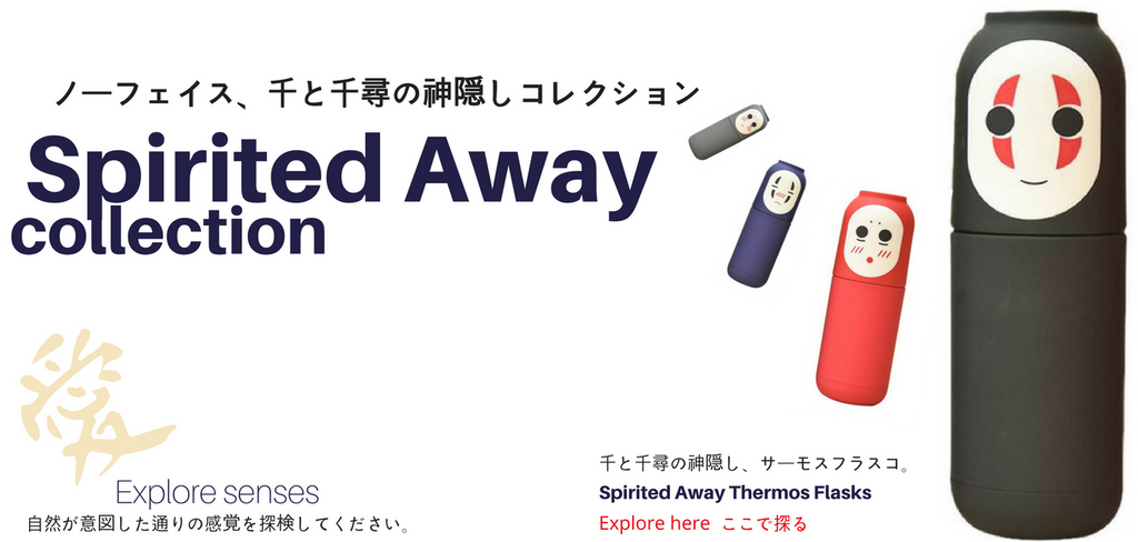 miTeigi Spirited Away No Face Collection - Spirited Away Thermos Flasks 千と千尋の神隠し、サーモスフラスコ。