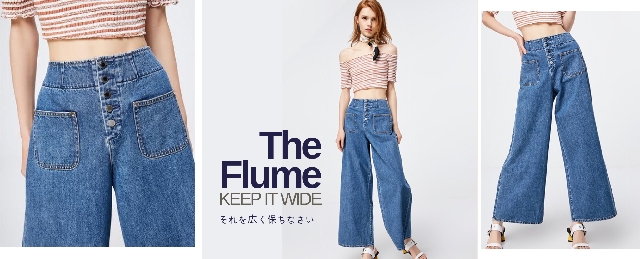 miTeigi The Flume Flare Jeans | Japanese Apparel and Home Decor Retail Shopping