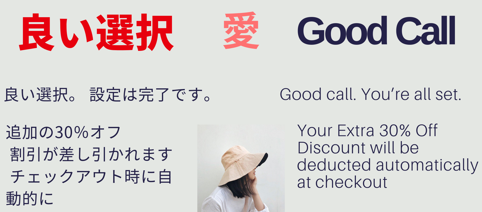 miTeigi | Discount applied at Checkout | Japanese Apparel and Home Decor Retail Shopping