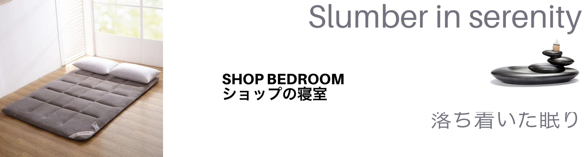 miTeigi Bedroom Collection | Japanese Apparel and Home Decor Retail Shopping