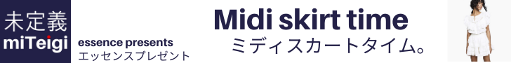 miteigi | Midi Skirt Time Collection | Japanese Apparel and Home Decor Retail Shopping