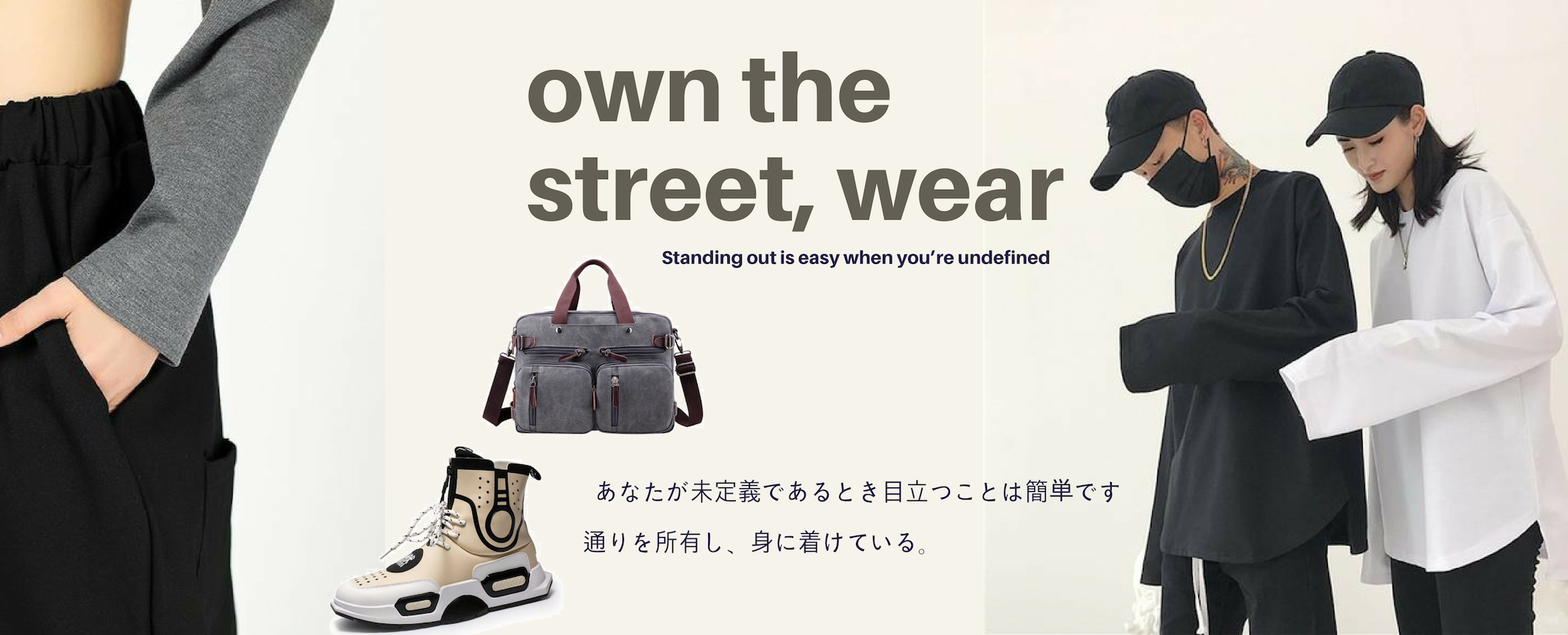 miTeigi | Mens Streetwear Collection | Japanese Apparel and Home Decor