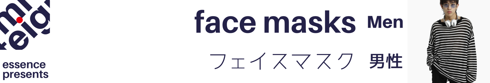 Mens Face Masks Collection | miteigi
