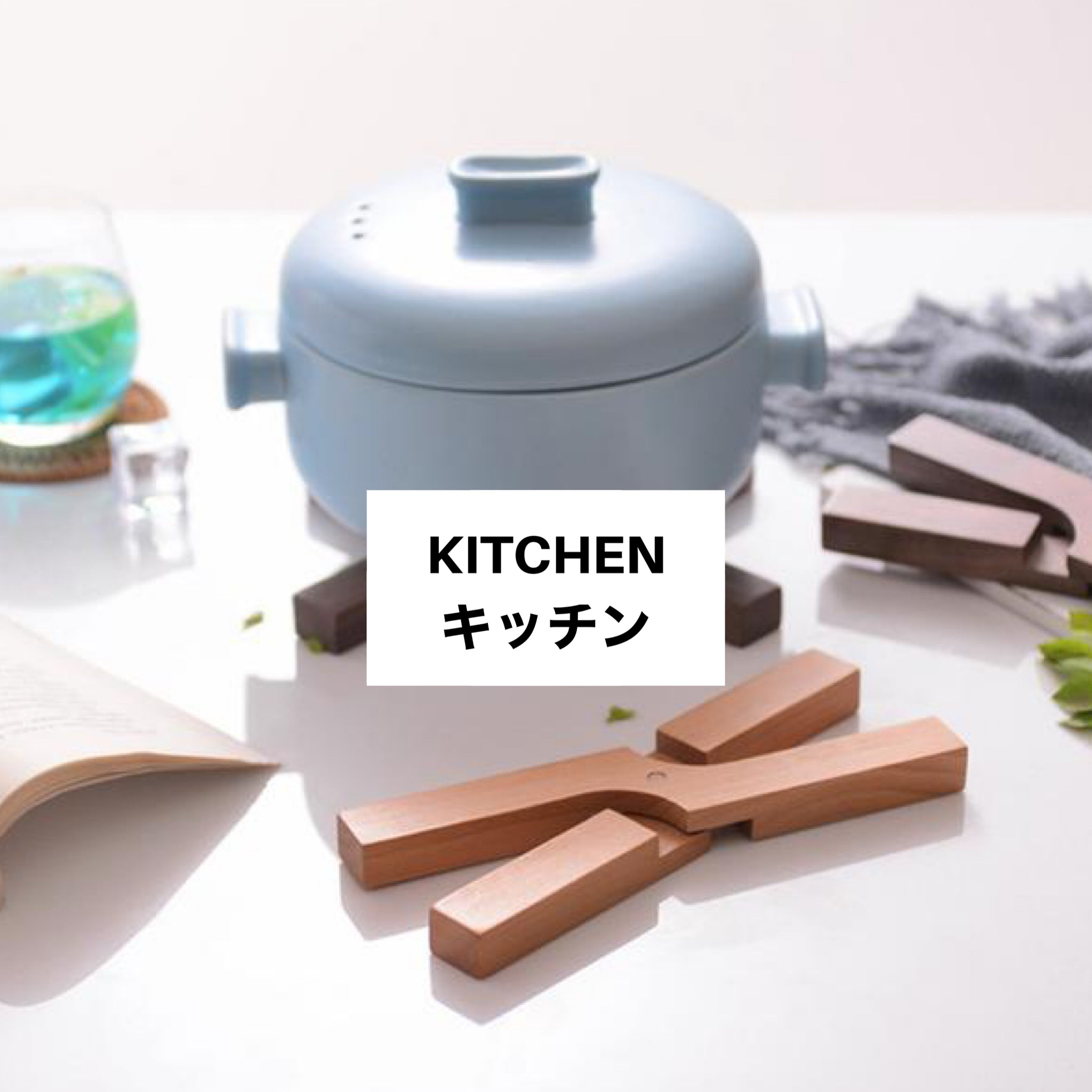 miTeigi | Kitchen | Japanese Apparel and Home Decor Retail Shopping