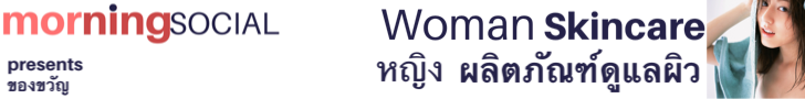 morningSOCIAL | Woman Skincare Beauty Collection | Thai Apparel and Home Decor Retail Shopping