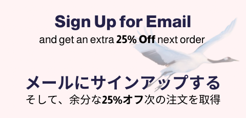 Email Sign Up Advert Image
