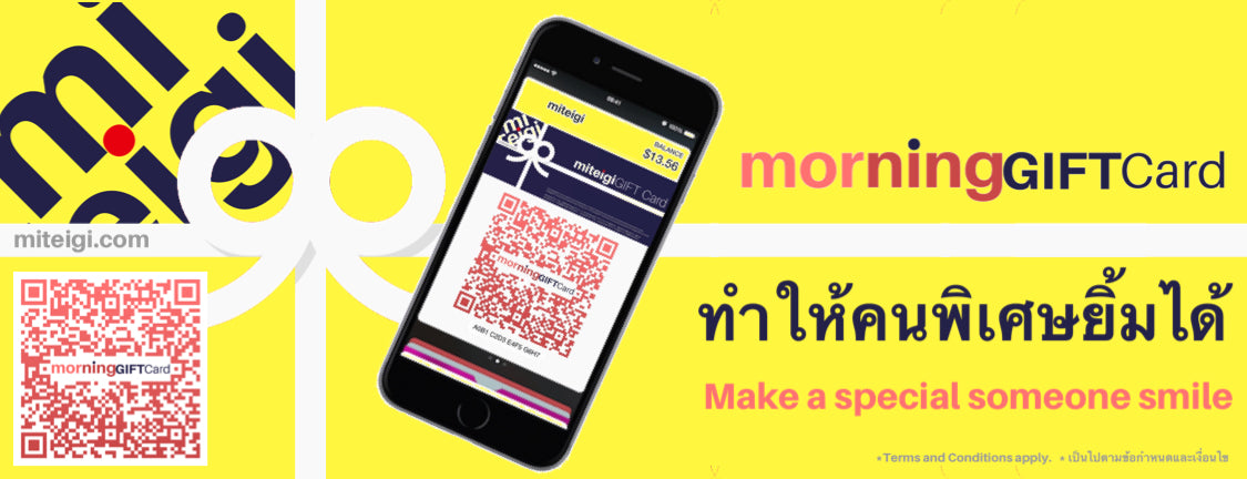 miTeigi | morninGIFT Cards | Thai and Japanese Apparel and Home Decor Retail Shopping