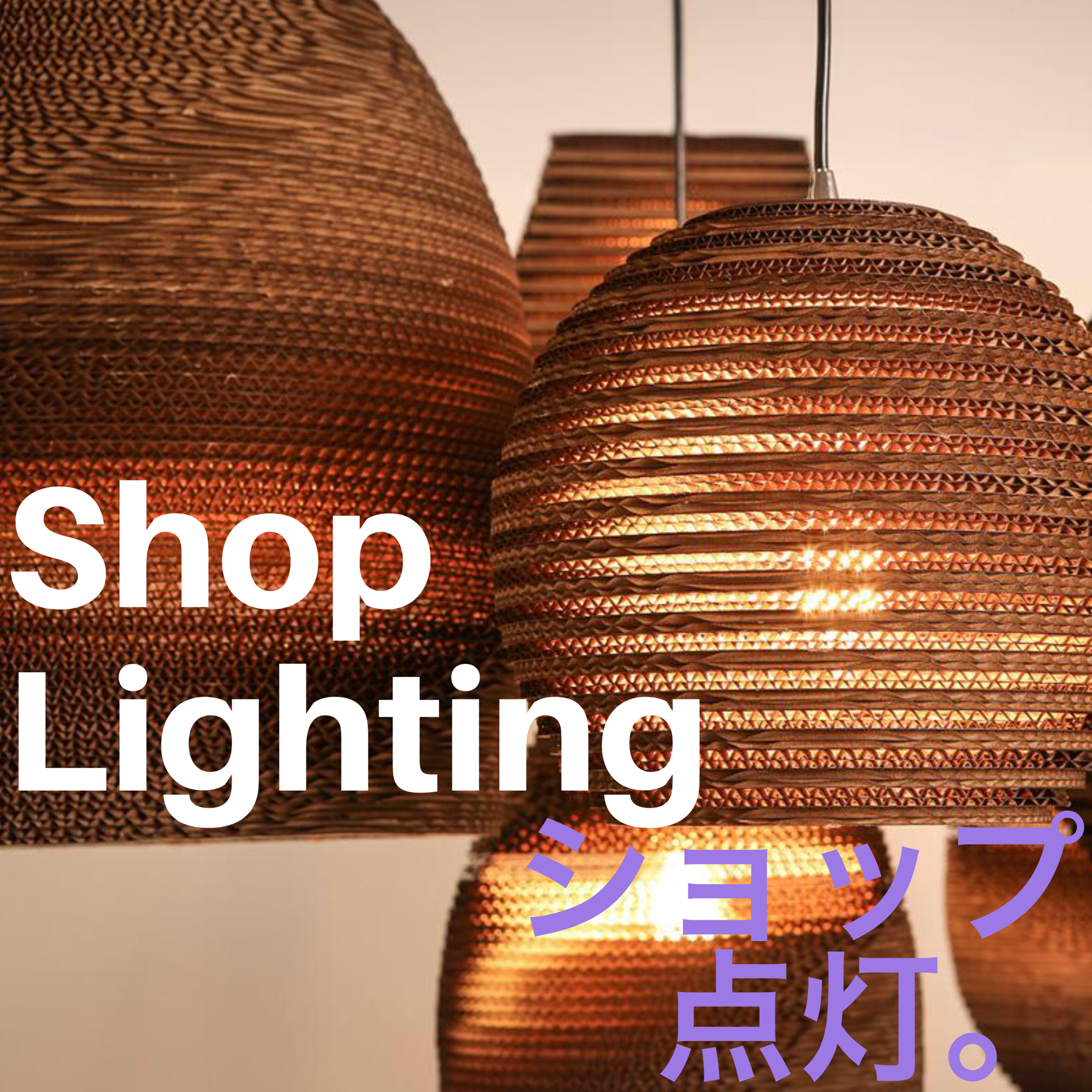 miTeigi | Lighting | Japanese Apparel and Home Decor Retail Shopping