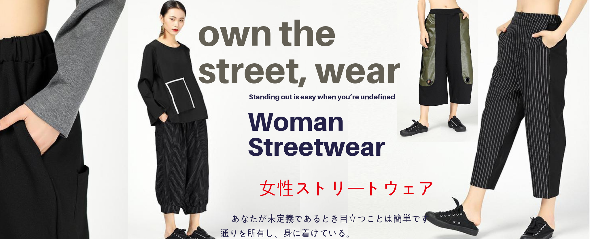 miTeigi | Woman Streetwear Apparel | Japanese Clothes and Home Decor