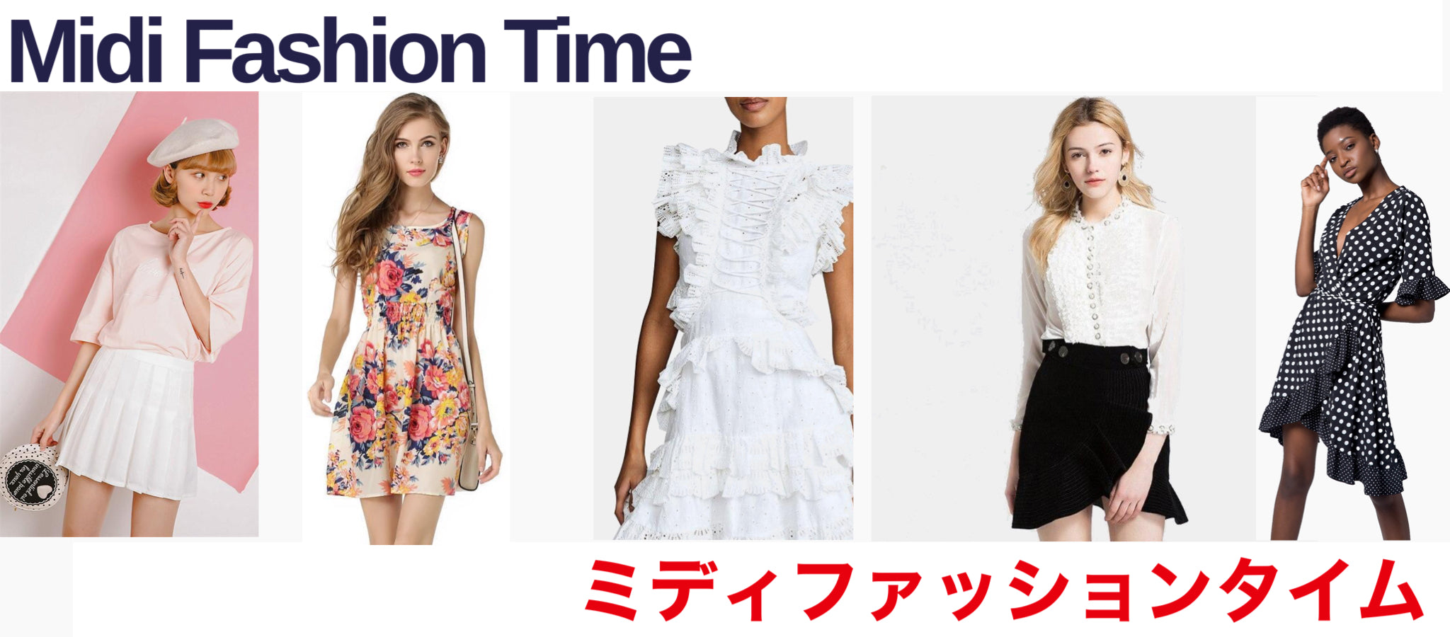 miTeigi | Woman Midi Fashion Collection | Japanese Apparel and Home Decor Retail Shopping