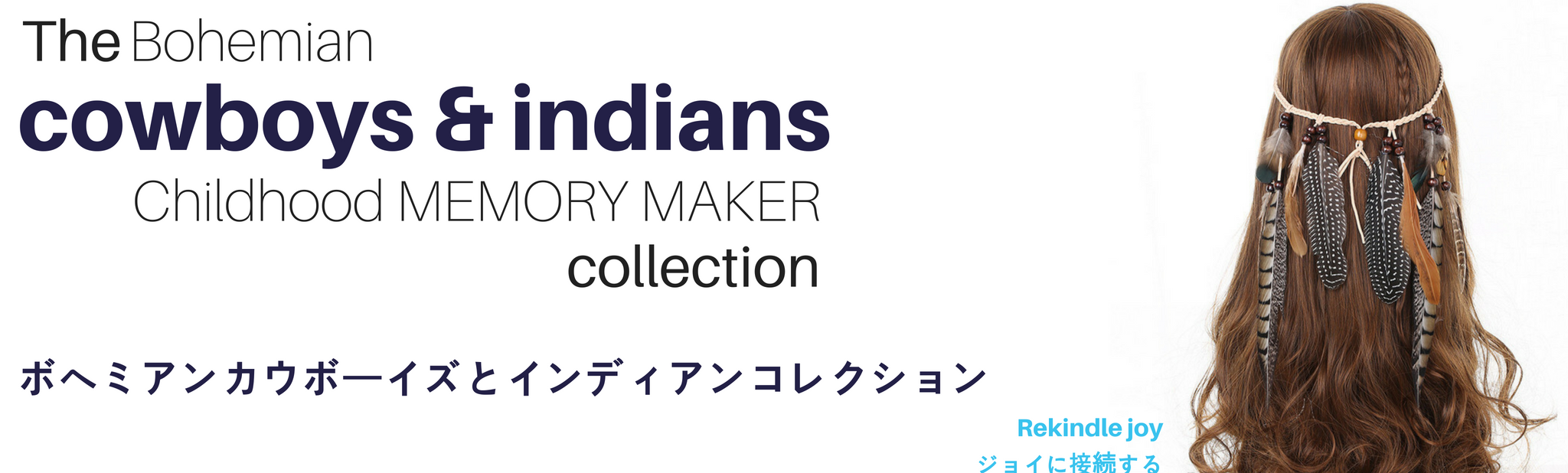 miTeigi The bohemian cowboys and Indians childhood memory maker collection   ボヘミアンカウボーイとインディアンの子供時代の思い出コレクション。