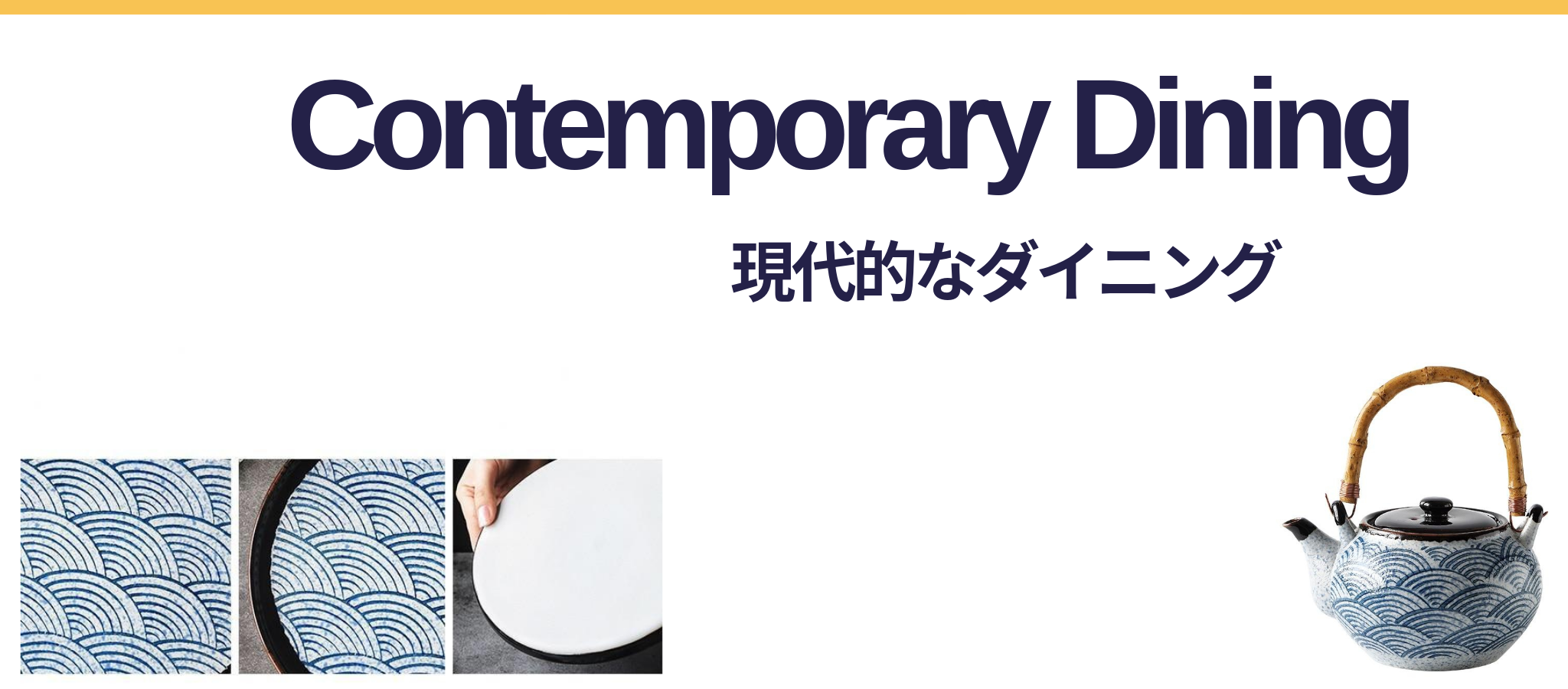 miTeigi | Contemporary Dining Japanese Dinnerware Sets