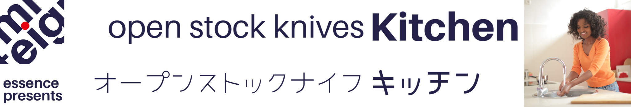 miteigi | Kitchen Open Stock Knives Collection | Japanese Apparel and Home Decor Retail Shopping