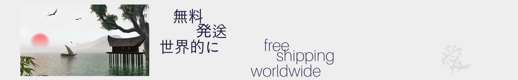 miTeigi Free Shipping Worldwide  世界どこでも無料発送
