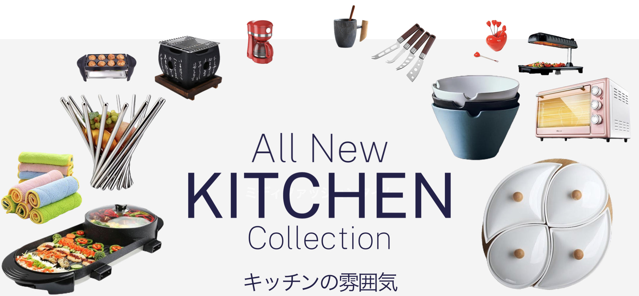 Home Kitchen Collection | miteigi