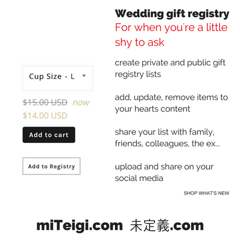miTeigi Gift / Event Registry How to use